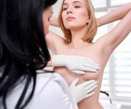 Brustkrebs: Was Frauen über die Früherkennung wissen sollten – und welche Risikofaktoren existieren